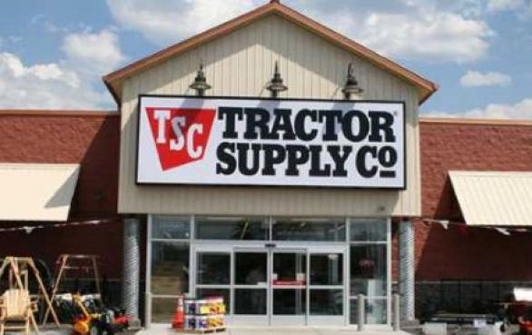 Tractor Supply Product Review Sweepstakes