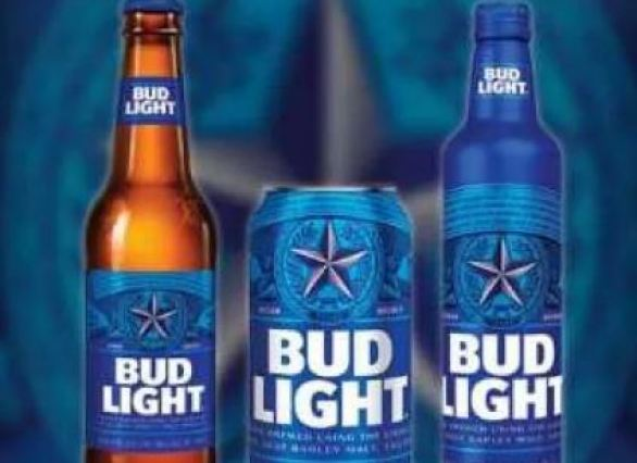 Budlight-Vegas-Hoops-Flyaway-Sweepstakes