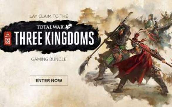 Intel-Three-Kingdoms-Sweepstakes