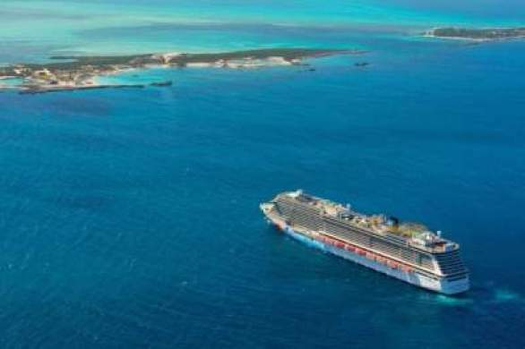 Priceline-Cruises-Seas-The-Day-Giveaway