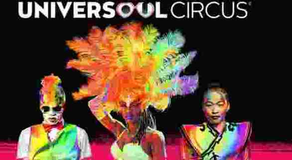 WACH-UniverSOUL-Circus-Contest