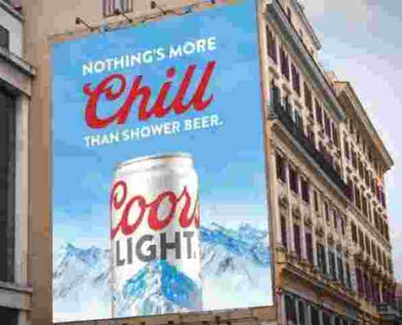 CoorsLight-Chill-Sweepstakes