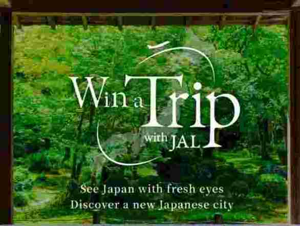 Japan-Airlines-Giveaway