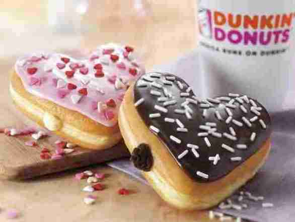 Dunkin-Valentines-Day-Sweepstakes