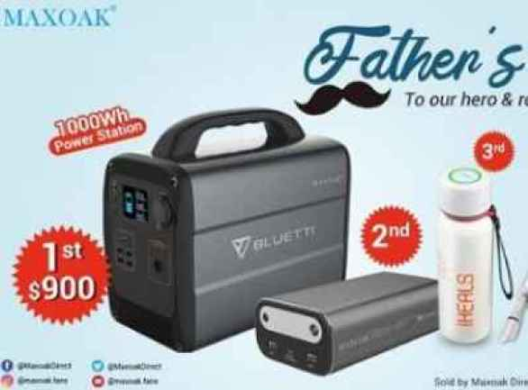 MAXOAK-Fathers-Day-Giveaway