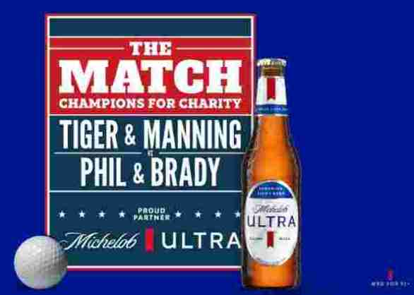 MichelobULTRA-The-Match-Sweepstakes