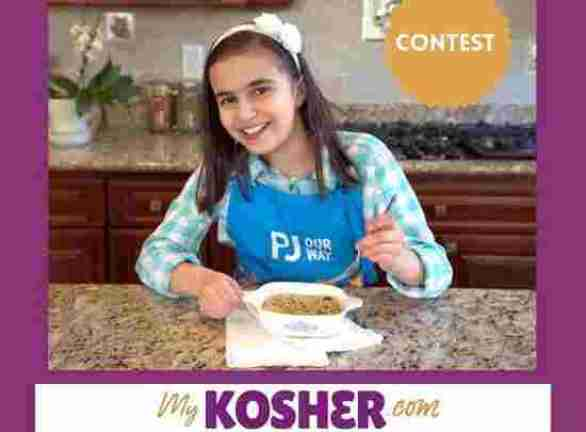 MyKosher-Kids-Videos-Contest