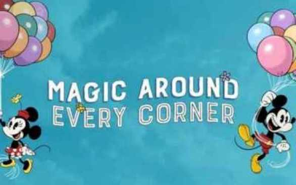 DVC-Magic-Seeker-Sweepstakes