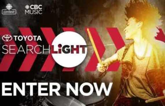 CBC-Searchlight-Contest