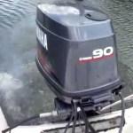 2 takt buitenboordmotor yamaha