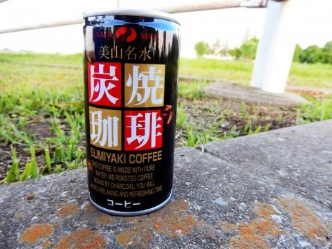 美山名水の炭焼珈琲【缶コーヒーを飲んだ感想】