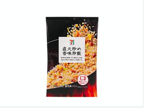 セブン-イレブン「直火炒め香味炒飯」のパッケージ