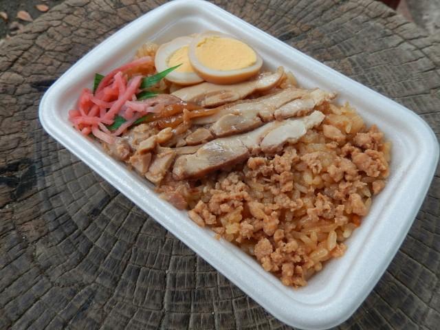 セブンイレブンの鶏めし御飯弁当②