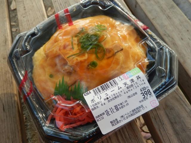 ベルクのボリューム天津丼弁当①
