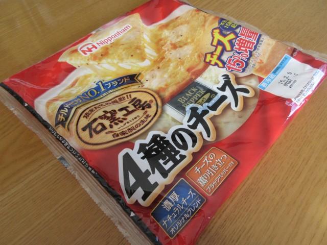 日本ハムの石釜工房4種のチーズピザ①