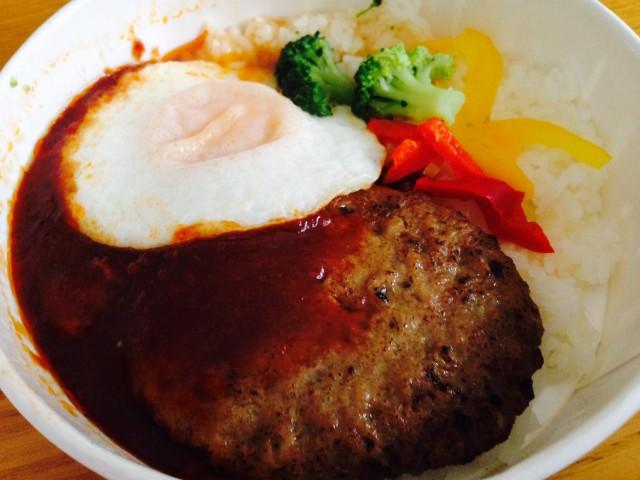 オーマイの冷凍食品「直火焼きハンバーグのロコモコ」②