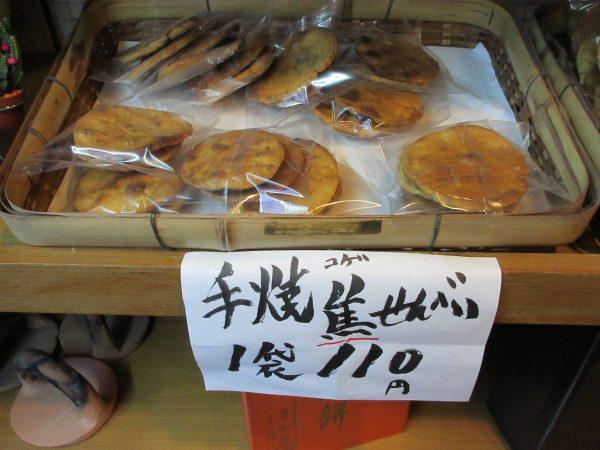 手焼煎餅草加屋の手焼きせんべい