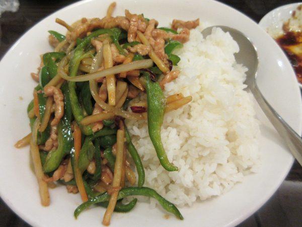 台湾料理 蘭のチンジャオロース飯