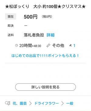 screenshot_2016-10-19-00-53-32_1