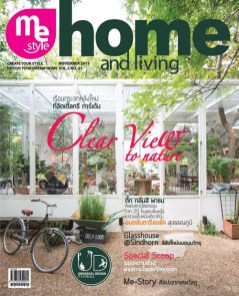 Me style home21:Glasshouse@sindhorn