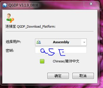 Qgdp Driver Download