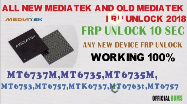 MTK (FRP UNLOCK) MEDIATEK ALL NEW FRP UNLOCK USING SP TOOLS