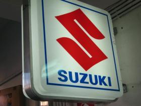 tagliando scooter Suzuki
