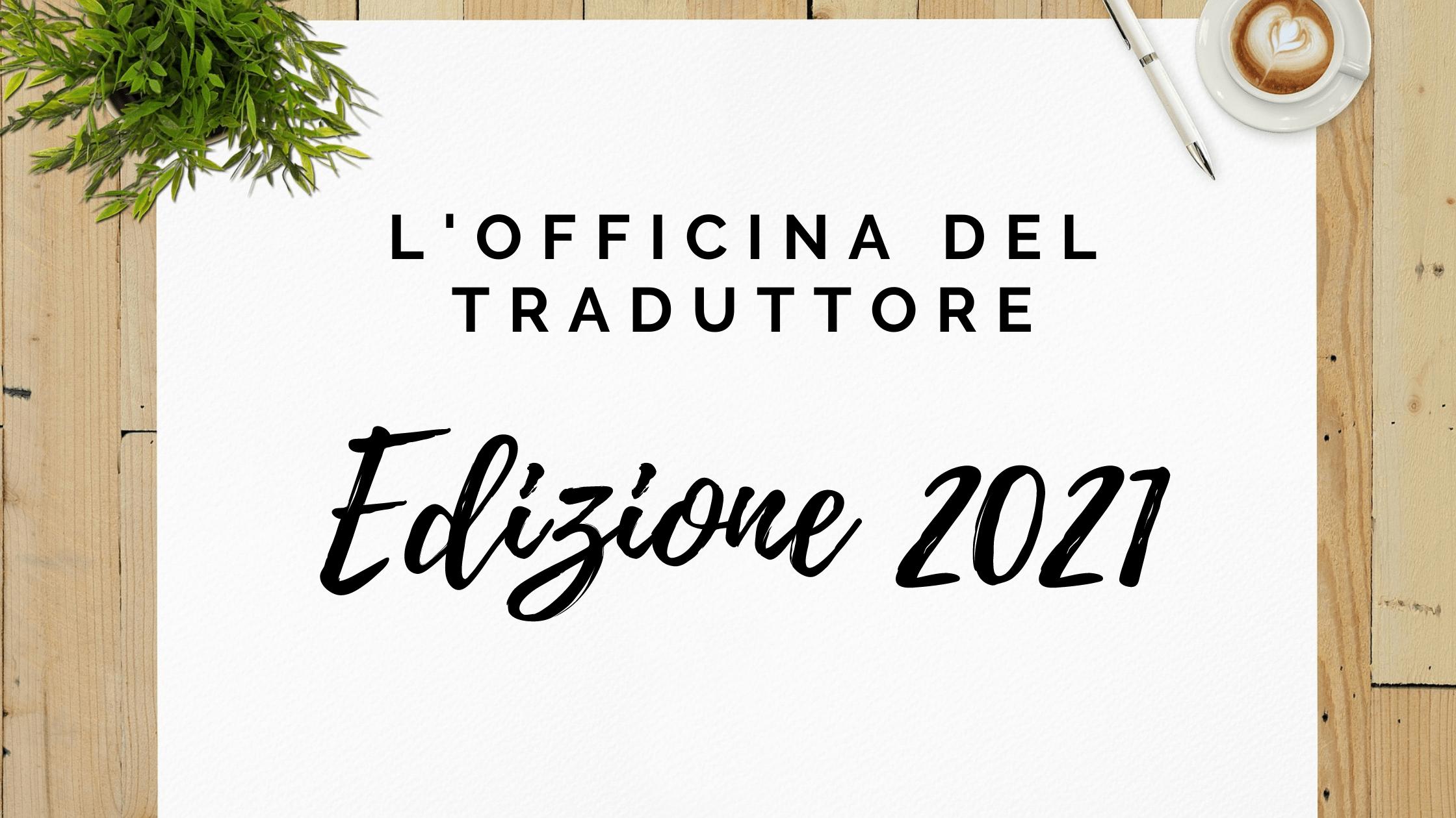 L'Officina del Traduttore - edizione 2021