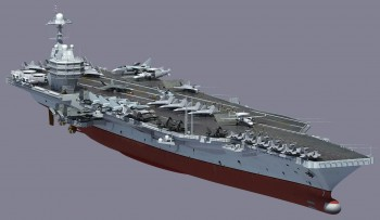 How a post-2020 Chinese carrier may look like.