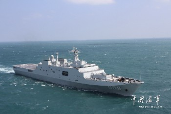 An undated Chinese amphibious warship Changbaishan. Chinese state media claimed the ship was part a three ship flotilla that patrolled off the shore of Malaysia (Photo: Chinese Ministry of Defense).