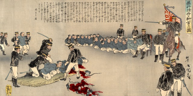 """""""Illustration of the Decapitation of Violent Chinese Soldiers"""" by Utagawa Kokunimasa. Japanese soldiers educating other Chinese captives not to commit violence by beheading 38 Chinese soldiers who committed acts of assault on a Red Cross hospital and killing injured and ailing person in the 1st Sino-Japanese War."""