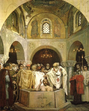 The Baptism of Saint Prince Vladimir in Chersonesus about 988 (fresco by Viktor Vasnetsov, 1890).