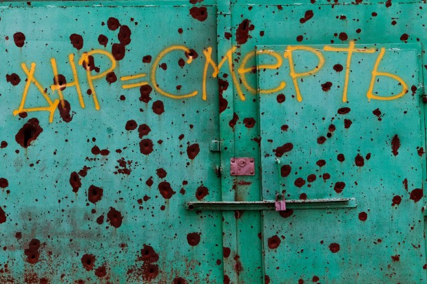 """""""DNR = Death"""" in Donetsk Oblast by ВО «Свобода» (Creative Commons Attribution 3.0 Unported)."""