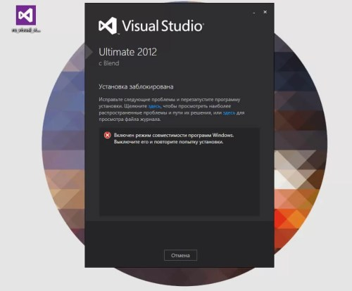 Download Visual Studio Offline Installer