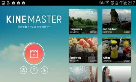 Screenshot-Kinemaster-X-Pro