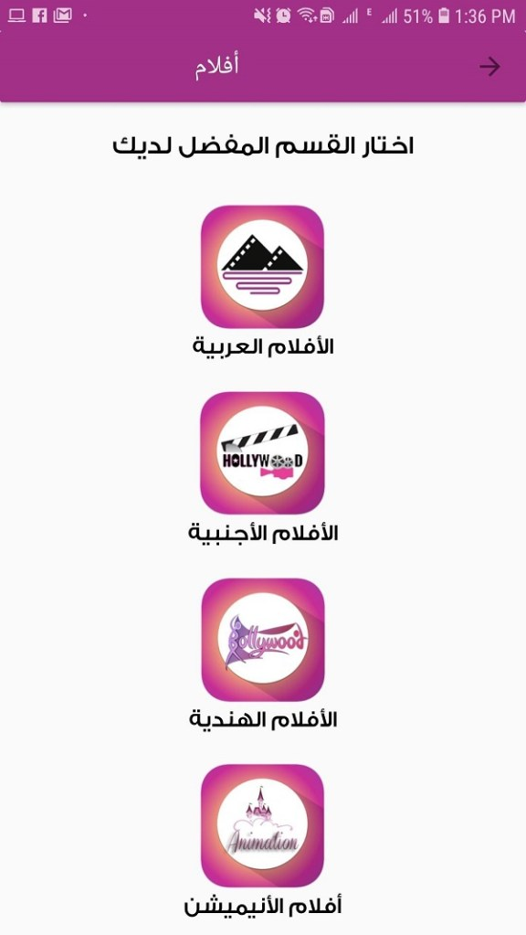 Screenshot-Akoam-App-Apk