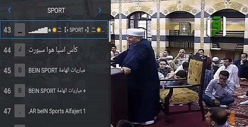 Screenshot-Black-TV-App