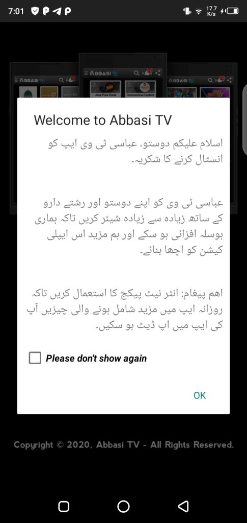 Screenshot Of Abbasi TV