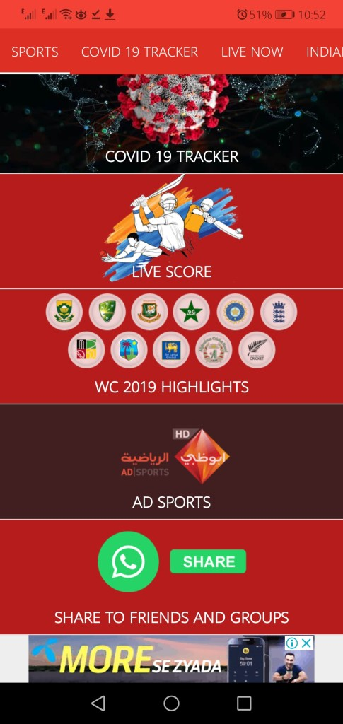 Screenshot of GHD Sports Mod App