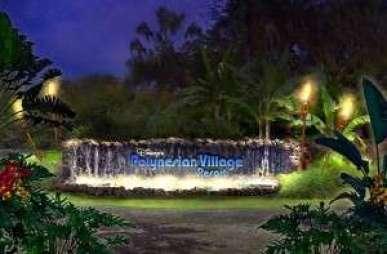 Disney's Polynesian Village Resort Hotel marquee         (Photo courtesy of Walt Disney World media)