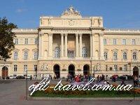 Весенние каникулы на Украине, во Львове из Узбекистана