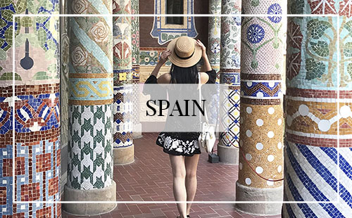 Tina Travels: Destinations - Spain | Of Leather and Lace