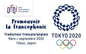 Traducteur français/anglais aux JO de Tokyo 2020