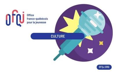 Programme Coopération professionnelle et culturelle