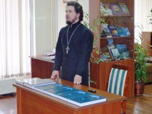 Священник Иоанн беседовал с читателями