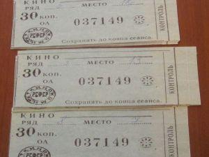 """Акция """"Библионочь – 2016"""""""
