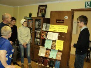 Обзор исторических романов Д.М. Балашова «Государи Московские»