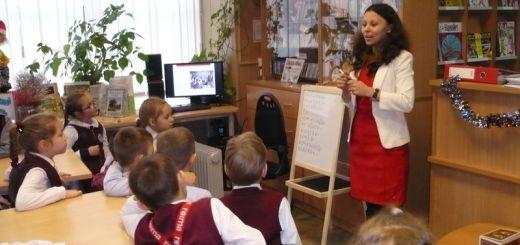 Час знакомства с детской библиотекой
