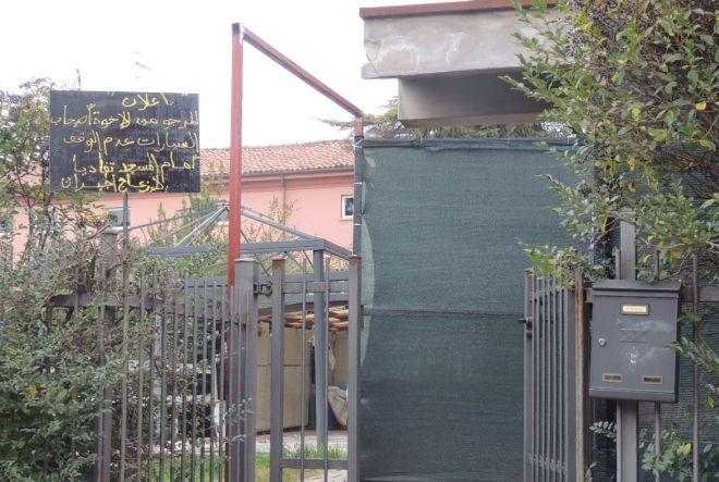 L'ingresso della moschea