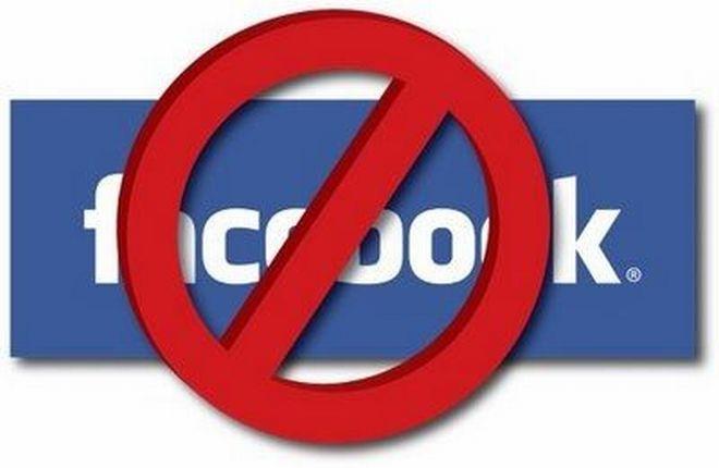 """La minoranza di San Bartolomeo non accetta il dialogo: impedito l'accesso al Gruppo Facebook """"bannando"""" il nostro direttore"""
